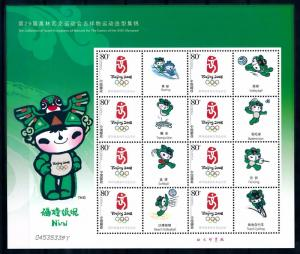 [65808] China 2006 Olympic Games Beijing Softball Fencing Cycling  MNH