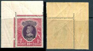 INDIA CHAMBA Scott 104  1943 10r Corner Sheet Margin Mint Never Hinged
