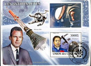Comoro Islands Stamps Sc#1050- (2009) - S/Sheet - Astronauts - Cancelled