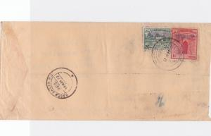 bangladesh early  overprint stamps on commercial stamps cover ref r15581