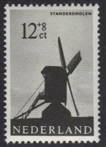 Netherlands  1963  MNH  windmills 12 + 8 ct   #