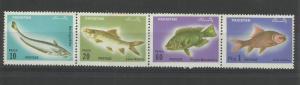 PAKISTAN 1973,FISH SET MNH
