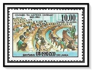 Sri Lanka #703 Colombo Tea Auctions MNH
