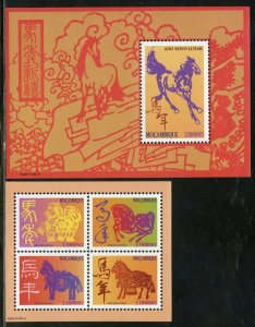 MOZAMBIQUE  YEAR OF THE HORSE  SHEET & S/S MINT NEVER HINGED