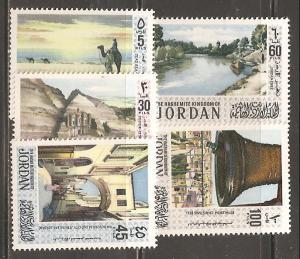 Jordan SC  671-5  Mint Never Hinged