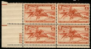 US #894 PLATE BLOCK, VF/XF mint never hinged, Pony Express, nice and fresh!  ...
