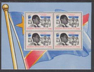 Congo Democratic Republic 573 Souvenir Sheet MNH VF
