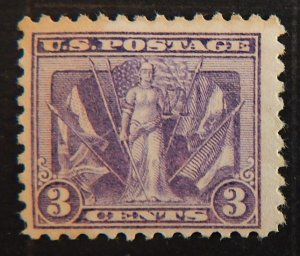 USA, 1919, 3 cents, MNH, Allied Victory in World War I, SC #A150a, (2128-Т)