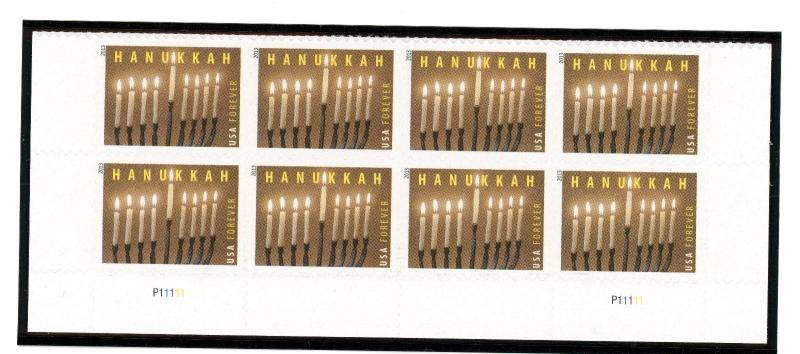 US 4824 Hanukkah 46c Forever Lower Plate Block of 8 - MNH - 2013
