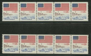 #1891 18c FLAG ISSUE STRIPS OF 5 WITH PLATE #1 & #3 HV1038