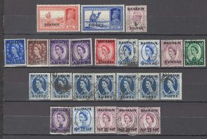 COLLECTION LOT OF # 922 BAHRAIN 24 STAMPS 1938+ CLEARANCE CV+$21