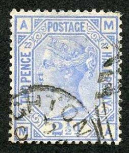 SG157 2 1/2d Blue Wmk Crown Plate 22 Fine Used Cat 45