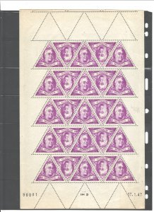 MONACO 1946 #198 FULL SHEET 'ROOSVELT MNH ORIG. GUM; NO FOLDS