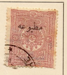 Turkey 1894 Early Issue Fine Used 20p. Optd 232125