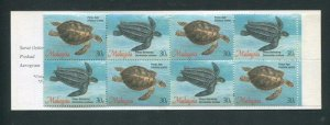 Malaysia #563a Booklet MNH