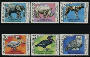 Bulgaria 3329-34 MNH Sofia Zoo, Elephant, Owl, Rhinoceros, Pelican