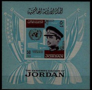 Jordan 523-23C MNH s/s King Hussein SCV12