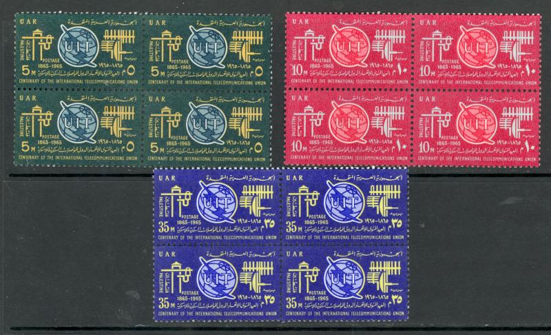 UAR EGYPT OCCUPATION OF PALESTINE GAZA 1965 ITU Set BLOCKS OF 4 Sc N126-N128 MNH