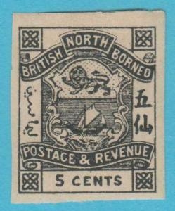 NORTH BORNEO 40 IMPERF  MINT HINGED OG *  NO FAULTS VERY FINE !