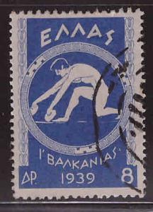 Greece Scott 424 key stamp Used nice cancel