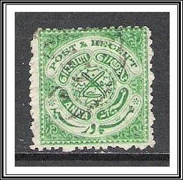 Hyderabad #30 Seal of Nizam Used