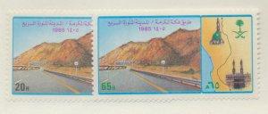 Saudi Arabia Stamps Scott #939 To 940, Mint Never Hinged