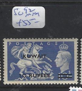 KUWAIT   (PP1501B)  ON GB KGVI  10R/10/-  SG 92  MOG