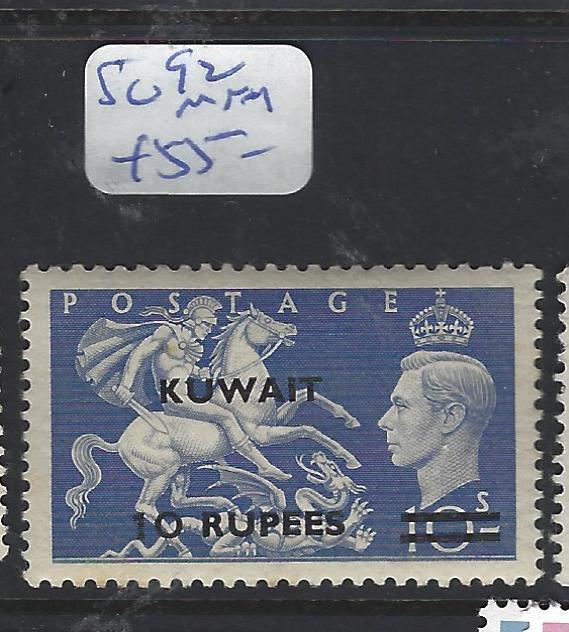 KUWAIT   (PP1501B)  ON GB KGVI  10R/10/-  SG 92  MOG