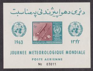 Afghanistan # C50 (Footnote), Meteorological Day - Rockets, NH 1/2 Cat.