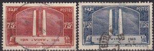 France  #311-2 F-VF Used  CV $11.50 (Z2445)