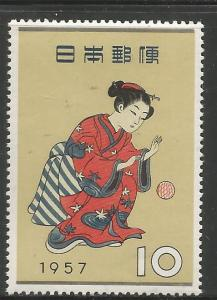 JAPAN  641  MNH,  GIRL BOUNCING BALL
