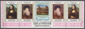 1967 State of Upper Yafa 23-27strip Artist / Leonardo da Vinci