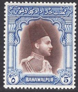 PAKISTAN-BAHAWALPUR SCOTT 20