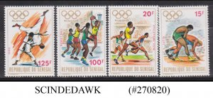 SENEGAL - 1972 OLYMPIC GAMES - 4V - MINT NH
