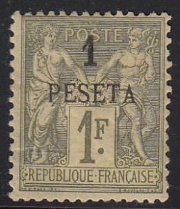 French Morocco 7 MHR F/VF App 1903 SCV $120.00