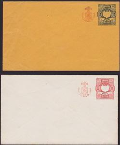 PERU 2c & 10c early envelopes unused........................................6716