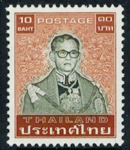 Thailand Scott 1090 Mint never hinged.