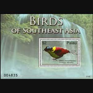 PALAU 2007 - Scott# 921 S/S Bird NH