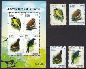 Sri Lanka, Fauna, Birds MNH / 2017