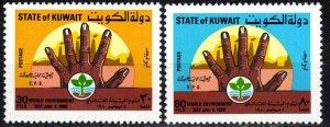 Kuwait #818-9  MNH CV $6.00  (P627)