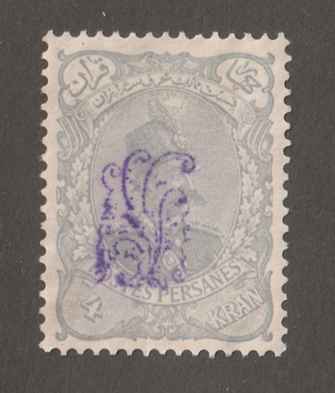 Persian stamp, Scott# 132 (G), mint, no gum, no post mark, APS 132(G)