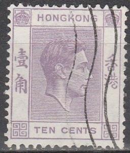 Hong Kong #158 F-VF Used  (S5722)