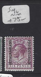 BECHUANALAND (P1910B)   KGV    ON GB  6D  SG 96     MNH