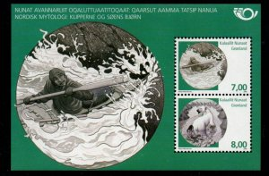 Greenland Sc 519a 2008 Mythical Places stamp sheet mint NH