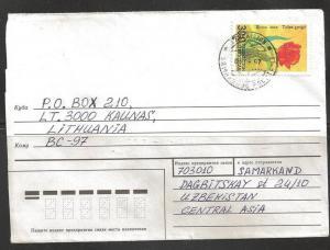 Uzbekistan 1997, Dagitskay, 300 Tulip to Lithuania