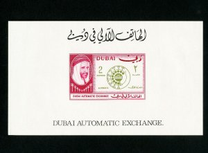 Dubai Stamps XF Imperf 2 Rupee S/S Automatic Exchange