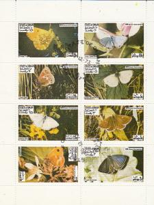 State of Oman - Butterflies Sheetlet of EIght Cancelled
