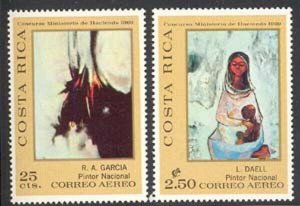Costa Rica 1970 Paintings set Sc# C510-14 NH