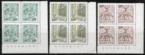 KOREA DEFINITIVES SCOTT#582/84 IMPRINT MARGINAL BLOCKS OF FOUR MINT NEVER HINGED