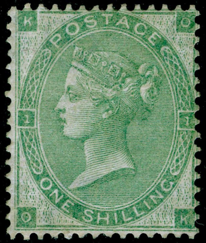 SG90, 1s green, LH MINT. Cat £300. OK
